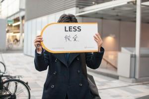 Less tax