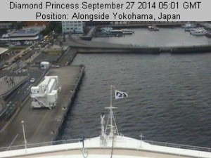 Diamond Princess bridge cam.